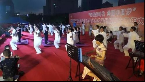 中华彩票预测网泓源公司党委和兴北路社区绿地广场商圈