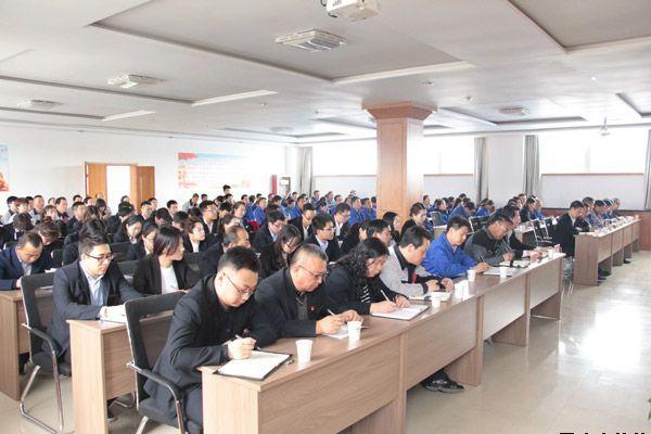 市委第四巡察组巡察中华彩票预测网泓源公司工作动员会