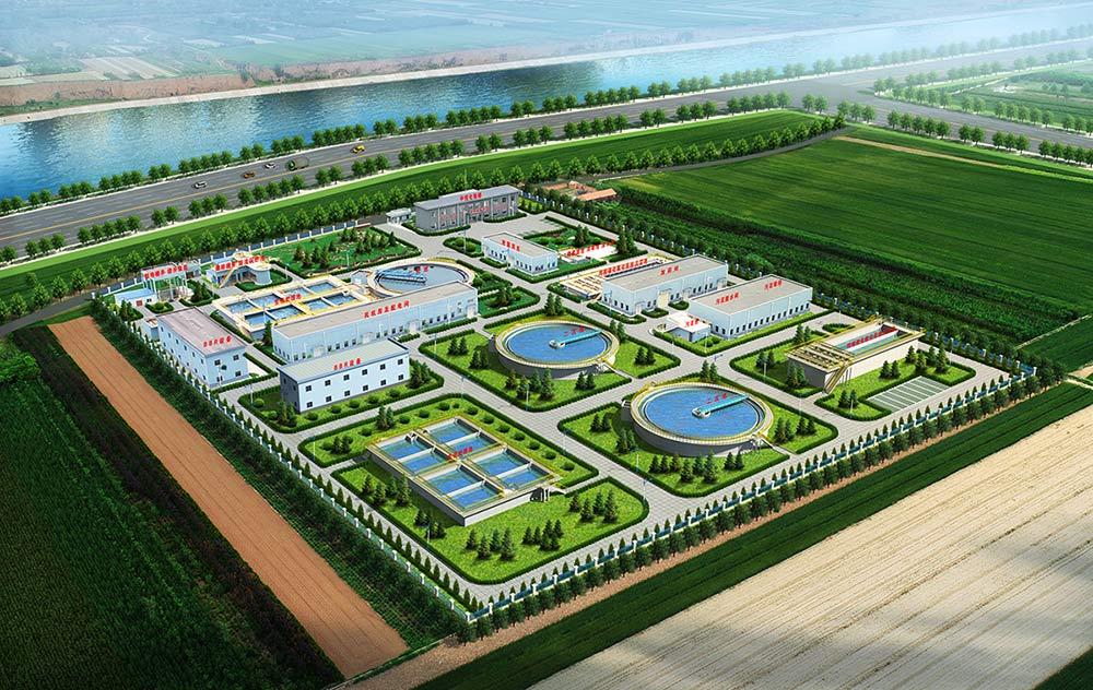 bobapp官方下载苹果版市城东污水处理厂及配套管网建设项目